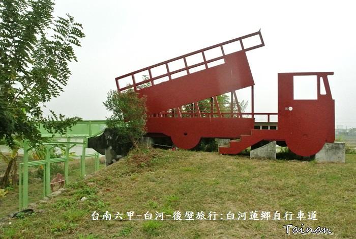 台南白河蓮鄉自行車道11.JPG