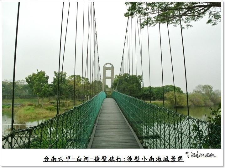 台南後壁小南海風景區4.JPG