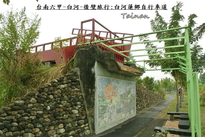 台南白河蓮鄉自行車道9.JPG