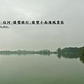 台南後壁小南海風景區2.JPG