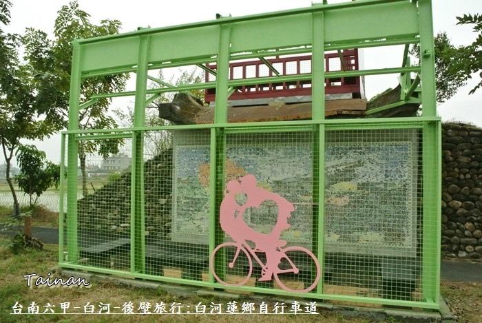 台南白河蓮鄉自行車道10.JPG