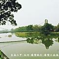 台南後壁小南海風景區1.JPG