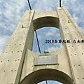 新春踏青-虎頭埤22.JPG