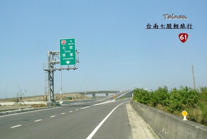 台南七股輕旅行1