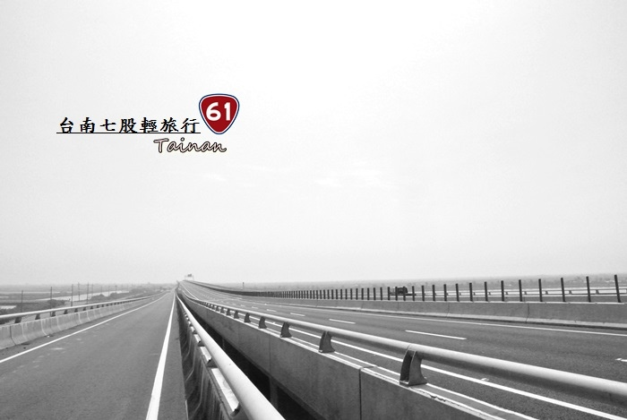 台南七股輕旅行6