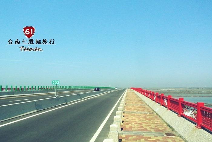 台南七股輕旅行8