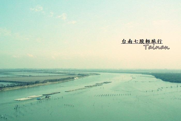 台南七股輕旅行9