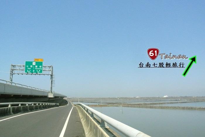 台南七股輕旅行11
