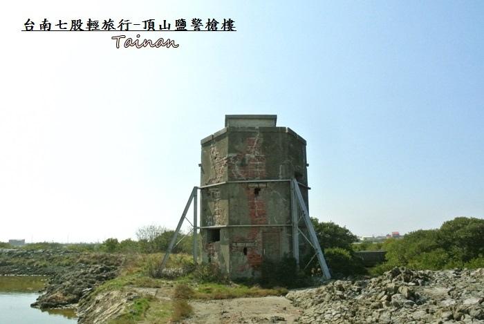台南七股輕旅行26
