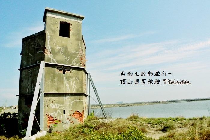 台南七股輕旅行29