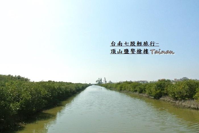 台南七股輕旅行33