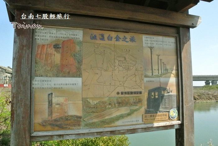 台南七股輕旅行14.JPG