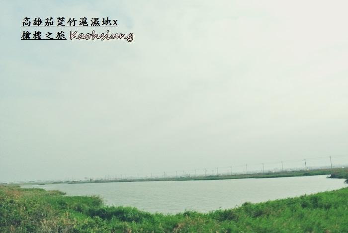 高雄茄萣竹滬濕地2