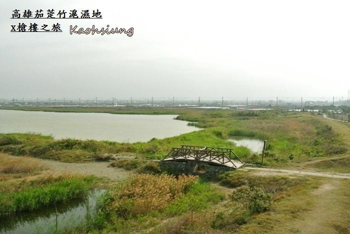 高雄茄萣竹滬濕地5