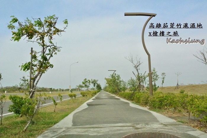高雄茄萣竹滬濕地7
