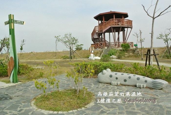 高雄茄萣竹滬濕地8