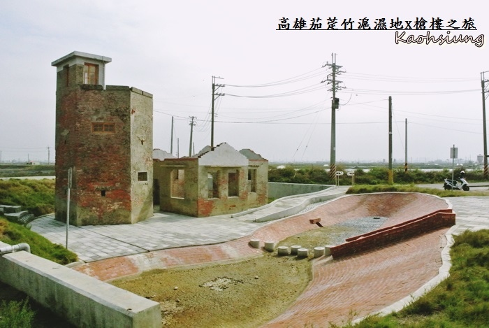 高雄茄萣竹滬濕地28