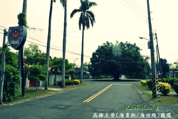 高雄左營海景街3