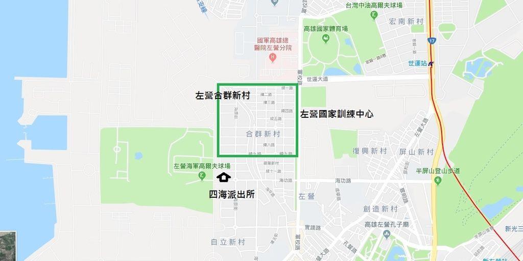 高雄左營合群新村地圖.jpg