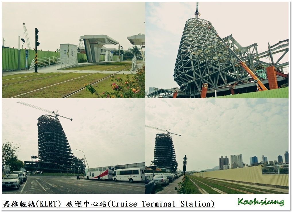 高雄輕軌旅運中心站.jpg