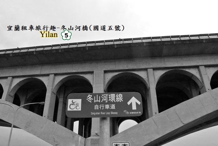 宜蘭租車旅行趣37.JPG