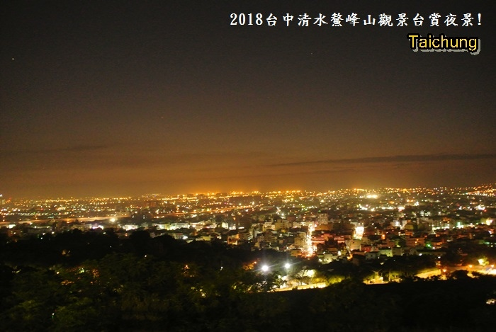 2018台中海線旅行31.JPG