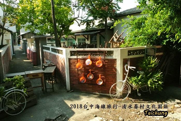 2018台中海線旅行39.JPG