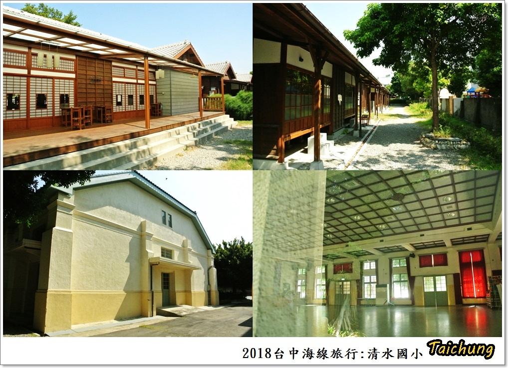 2018台中海線旅行52.jpg