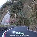 南橫公路熱血旅行19.JPG
