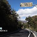 南橫公路熱血旅行18.JPG