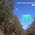 南橫公路熱血旅行21.JPG