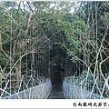 龍崎光節空山祭4.JPG