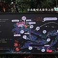 龍崎光節空山祭6.JPG