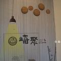 龍崎光節空山祭15.JPG