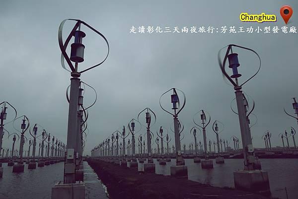 走讀彰化旅行95.JPG