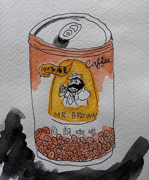 水彩   罐裝伯朗咖啡