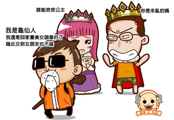 128_睡美人-08.jpg