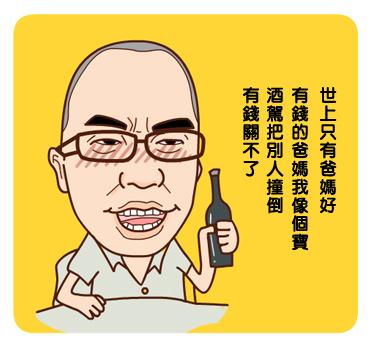 http://pic.pimg.tw/ken19800813/1336096996-103670119.jpg?v=1336096997