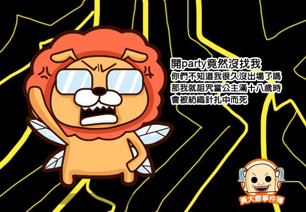 128_睡美人-07.jpg