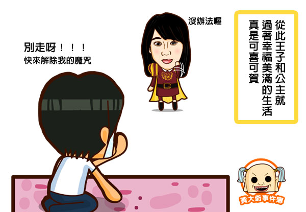 128_睡美人-14.jpg