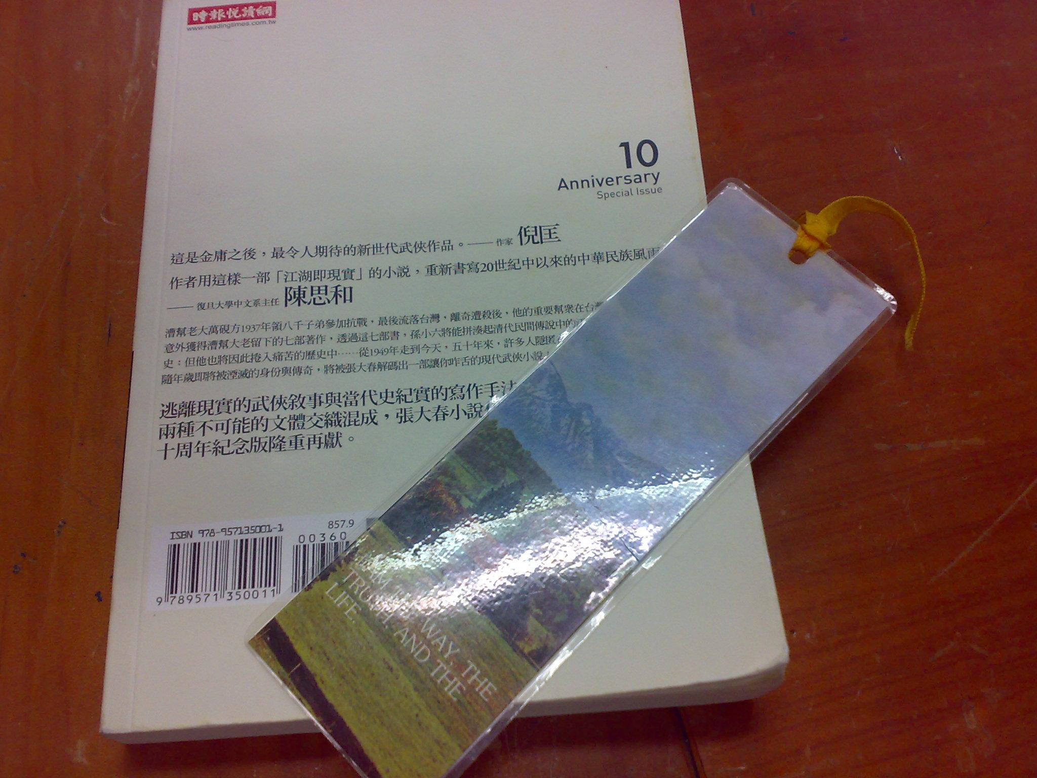 20110503608.jpg