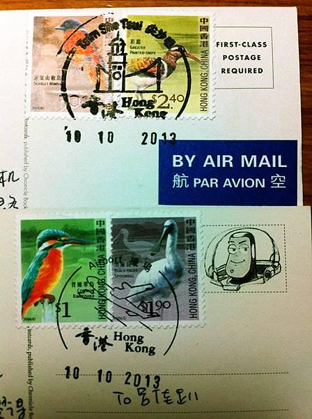 香港風景郵戳