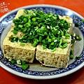 102.12鳳林韭菜臭豆腐01.jpg