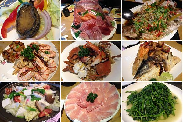 104.04金魚日本料理(無菜單)0.jpg