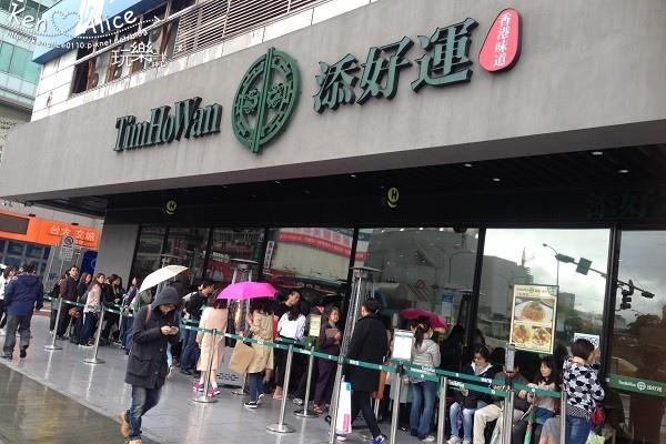 104.07台北車站熱門餐廳推薦15_添好運01.jpg
