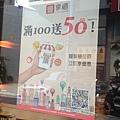 104.08板橋_大根屋日本料理07.jpg