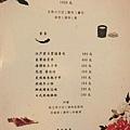 104.08板橋_大根屋日本料理08.jpg