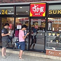 104.08sukiya丼飯01.jpg