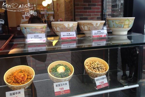 104.08sukiya丼飯02.jpg