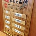 104.08sukiya丼飯05.jpg